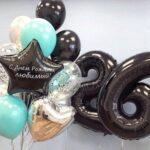 Воздушные-шары-для-мужчин-новосибирск13-300x300